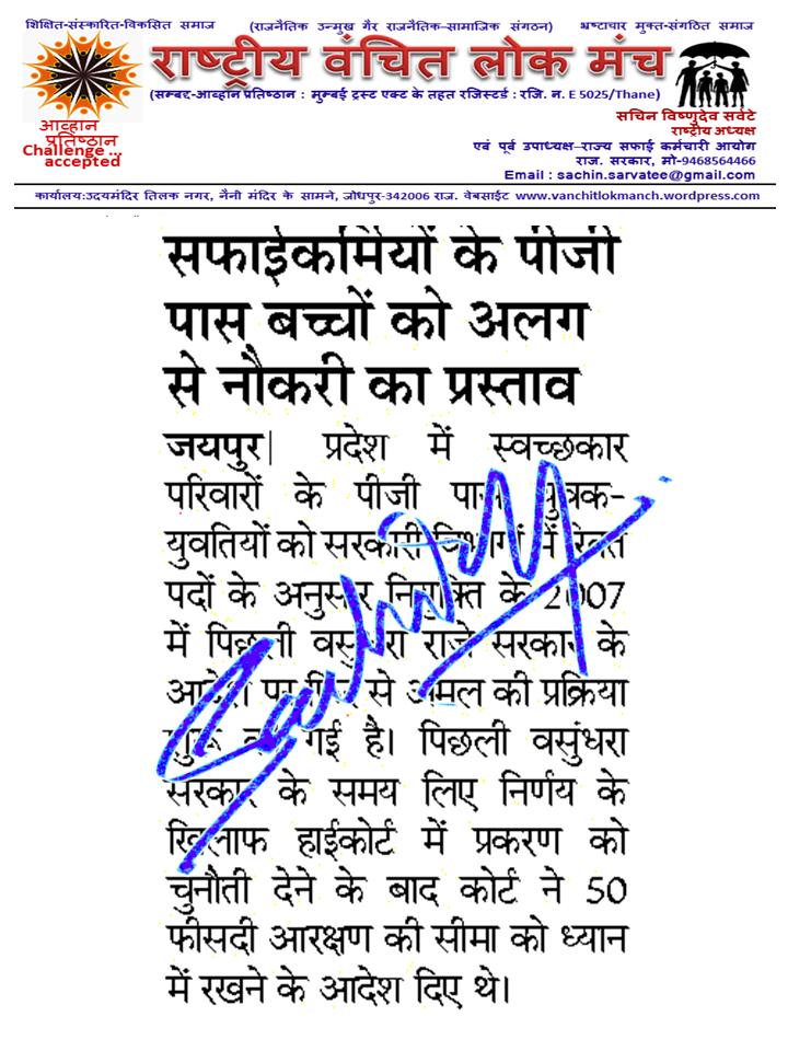 news pg
