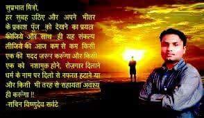 FB_IMG_1455716419683
