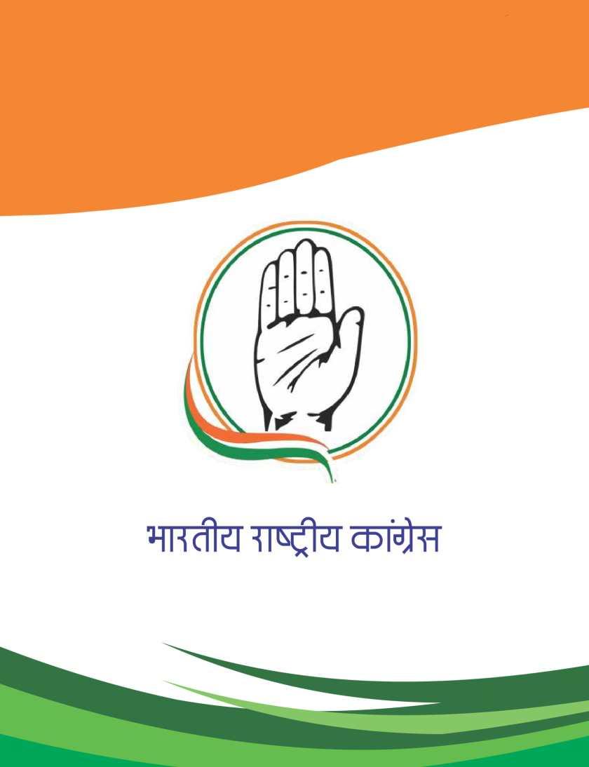 congress manifesto rajasthan 2018-02