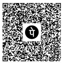 downloadphonepeqr-e1560280701832.png